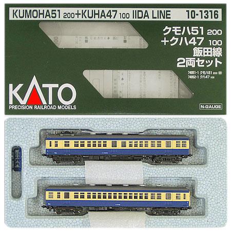 【中古】Nゲージ/KATO 10-1316 クモハ51 200+クハ47 100 飯田線 2両セット【A】