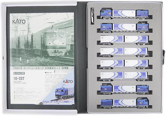 【中古】Nゲージ/KATO 10-227 10-227 M250系 M250系 スーパーレールカーゴ 8両基本セット 8両基本セット 2004年ロット【A】, Flika:ea8919eb --- officewill.xsrv.jp
