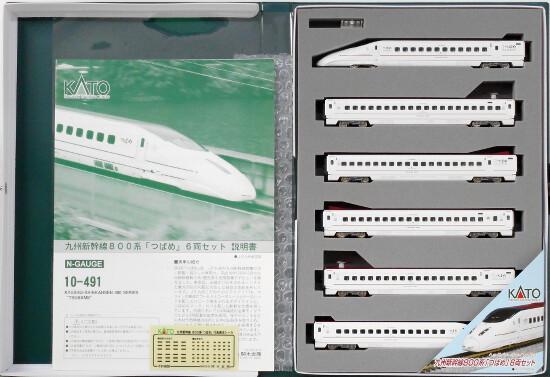 【中古】Nゲージ/KATO 10-491 九州新幹線 800系「つばめ」 6両セット 2004年ロット【A】