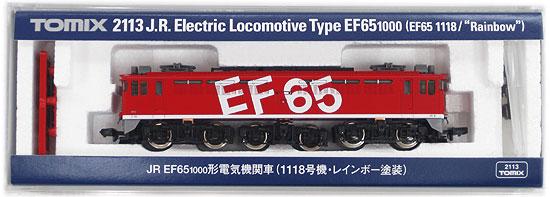 【中古】Nゲージ/TOMIX 2113 JR EF65 1000形電気機関車(1118号機・レインボー塗装)【A】