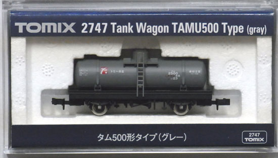 <title>鉄道模型 Nゲージ 中古 TOMIX 2747 タム500形タイプ グレー 直輸入品激安 A</title>