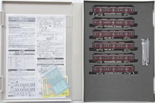 【中古】Nゲージ/グリーンマックス 旧塗装 4098 阪急7000/7300系 旧塗装 4098 6両編成セット(動力付き) 2009年ロット【A】※メーカーエラー対策済, マツカワムラ:e72c3b62 --- officewill.xsrv.jp