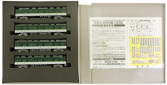 【中古】Nゲージ/グリーンマックス 4123 京阪2400系 1次車 新塗装 4両基本セット(動力付き)【A】