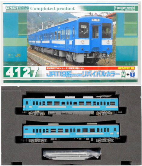 【中古】Nゲージ/グリーンマックス 4127 JR 119系5000番代 リバイバルカラー 先頭車2両セット(動力付き)【A】
