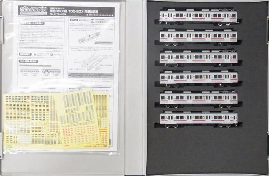 【中古】Nゲージ/グリーンマックス 4178+4179 東急8500系 TOQ-BOX 基本+増結10両セット【A】
