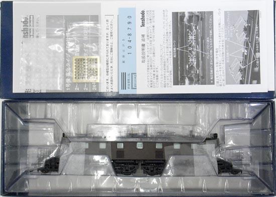 【中古】HOゲージ/天賞堂 52007 EF56形電気機関車 2次型 東北タイプ【A】