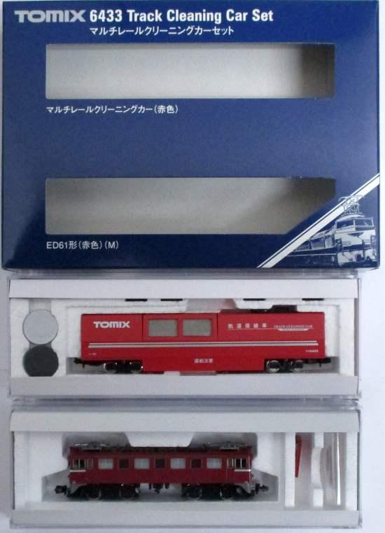 【中古】Nゲージ/TOMIX 6433 マルチレールクリーニングカー 2両セット【A】