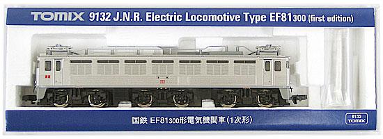 【中古】Nゲージ/TOMIX 9132 国鉄 EF81-300形電気機関車(1次形)【A】