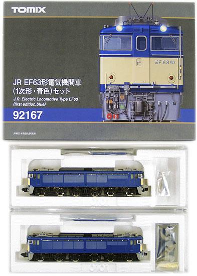 【中古】Nゲージ/TOMIX 92167 JR EF63形電気機関車(1次形・青色) 2両セット【C】外スリーブ・外箱傷み M車:側面ヨロイ戸にテカリあり
