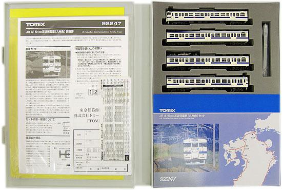 【中古】Nゲージ/TOMIX 92247 JR 415-100系近郊電車(九州色) 4両セット【A'】外スリーブ傷み