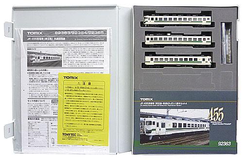 【中古】Nゲージ/TOMIX 92363 JR 455系電車(東北色・快速ばんだい) 3両基本セットA【A】