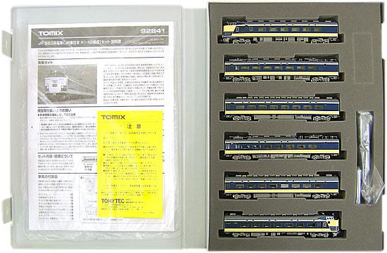 【中古】Nゲージ/TOMIX 92841 JR 583系電車(JR東日本N1・N2編成) 6両セット 2012年ロット【A'】スリーブやや傷み