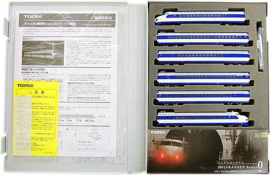 【中古】Nゲージ/TOMIX 92963 JR 0-7000系 山陽新幹線 さよなら0系ひかり 6両セット 限定品【A】