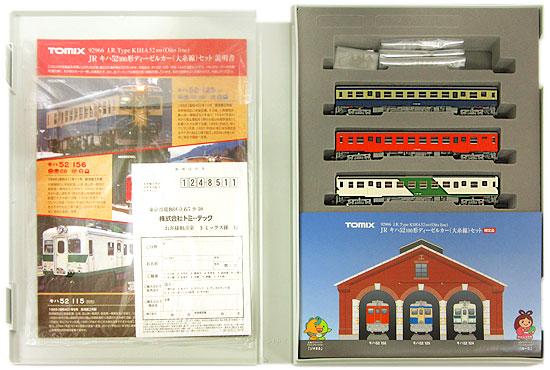 高級ブランド 【中古】Nゲージ JR/TOMIX キハ52 92966 JR 92966 キハ52 100形ディーゼルカー(大糸線) 3両セット【A】, 大分郡:aa03e84c --- enduro.pl