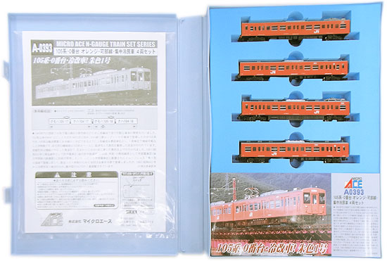 【中古】Nゲージ/マイクロエース A0393 105系・0番台 オレンジ・可部線 集中冷房車 4両セット【A】