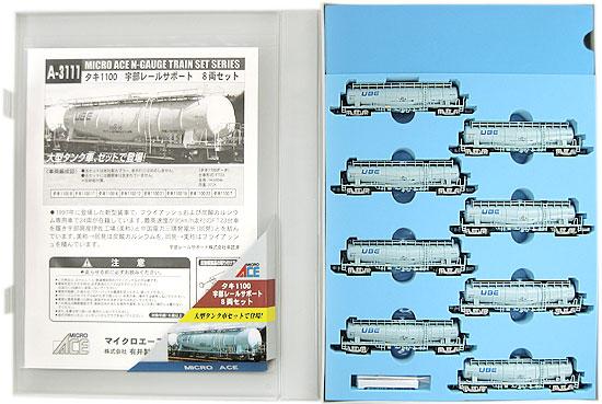 【中古】Nゲージ/マイクロエース A3111 タキ1100 宇部レールサポート 8両セット【A'】※外ケース・スリーブ劣化