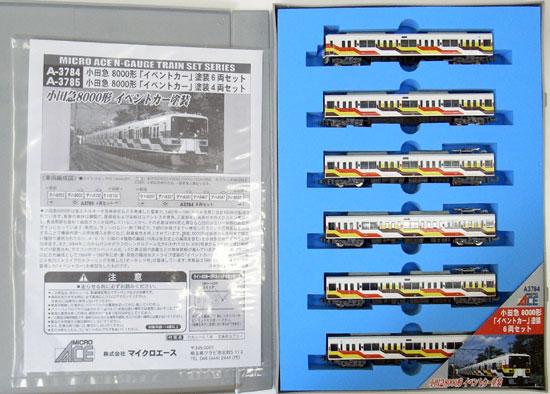 【中古】Nゲージ/マイクロエース A3784+A3785 小田急 8000形「イベントカー」塗装 6両+4両 10両セット【A】
