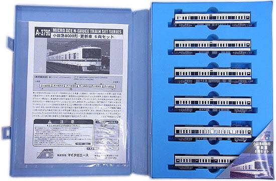 【中古】Nゲージ/マイクロエース A3790 小田急8000系・更新車 6両セット【A】