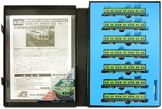 【中古】Nゲージ/マイクロエース A3960 京阪電鉄2200系 初期更新車 旧塗装 7両セット【A'】※紙製スリーブに傷み ※背表紙バーコードシール傷み