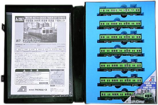 【中古】Nゲージ/マイクロエース A3967 京阪電鉄2600系 新造車 旧塗装 7両セット【A'】※コーナーPOP傷み ※スリーブ傷み