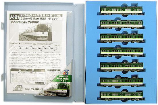 【中古】Nゲージ/マイクロエース A3969 京阪2600系 新造車 新塗装 7両セット【C】外スリーブ傷み 2833車:屋根のアンテナに白化