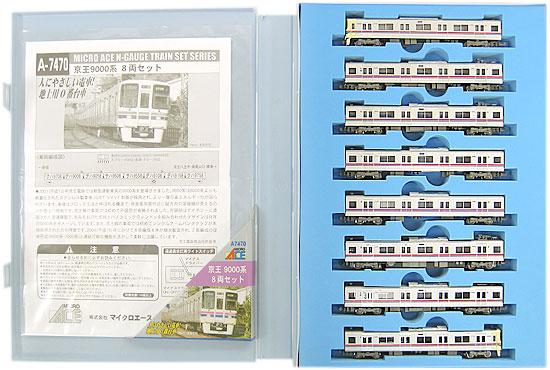 【中古】Nゲージ/マイクロエース A7470 京王9000系 8両セット【A】