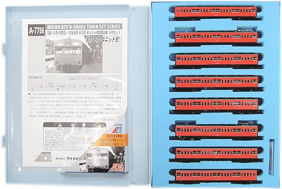 【中古】Nゲージ/マイクロエース A7756 国鉄 103系 初期型+1次改良車 非冷房 オレンジ 大阪環状線 8両セット【A】