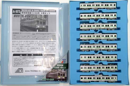 【中古】Nゲージ/マイクロエース A9970 都営新宿線10-000形 8両セット【A'】スリーブ傷み