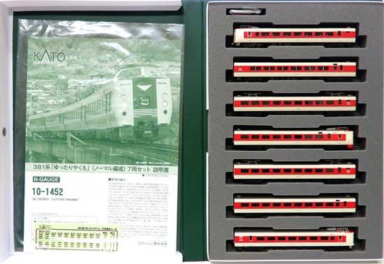 鉄道模型 Nゲージ 中古 KATO 10-1452 ブランド買うならブランドオフ ゆったりやくも 低価格化 7両セット A 381系 ノーマル編成