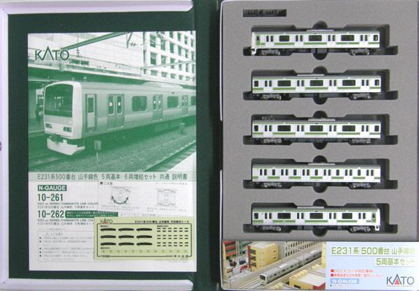 【中古】Nゲージ/KATO 10-261 E231系500番台(山手線色) 5両基本セット【A】