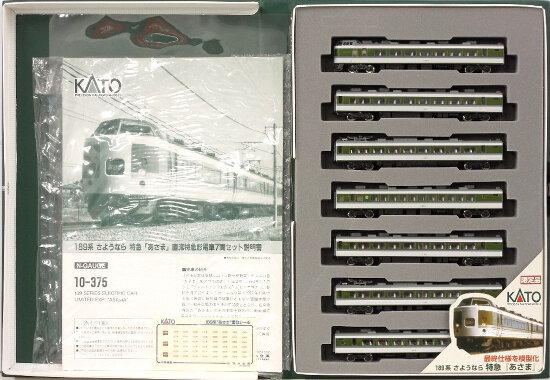 【中古】Nゲージ/KATO 10-375+10-376×2 189系 さようなら特急「あさま」 基本+増結×2 11両セット【A】