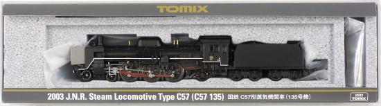 【中古】Nゲージ/TOMIX 2003 国鉄 C57形蒸気機関車(135号機) 2009年ロット【A】