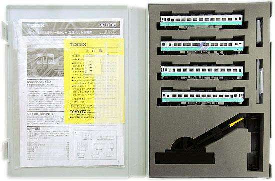 【中古】Nゲージ/TOMIX 92395 JR キハ58系 急行ディーゼルカー(砂丘) 4両セット【A'】説明書の袋開封済