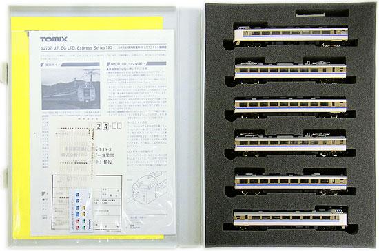 【中古】Nゲージ/TOMIX 92707 JR 183系特急電車(はしだて) 6両セット【A'】スリーブ傷み