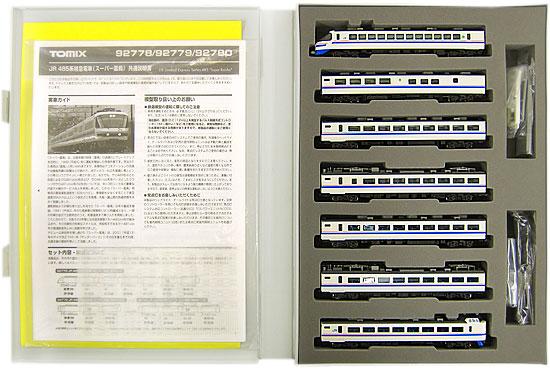 【中古】Nゲージ/TOMIX 92778 JR JR 92778 485系特急電車(スーパー雷鳥) 7両 基本セット【A】, フィットネスウェア エッグスター:38b2740f --- officewill.xsrv.jp