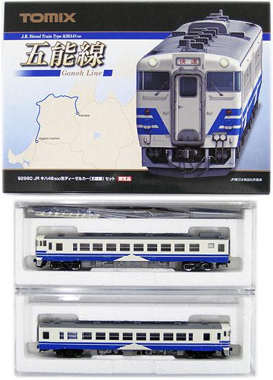 【中古】Nゲージ/TOMIX 92990 JR キハ48 500形ディーゼルカー(五能線) 2両セット【A】