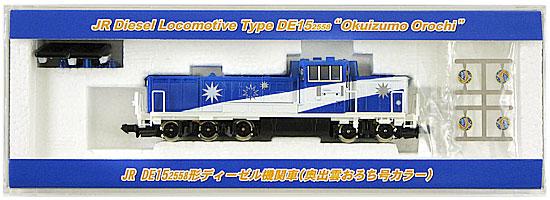 【中古】Nゲージ/トレインボックス(TOMIX) 93122 JR DE15-2558形ディーゼル機関車 (奥出雲おろち号カラー)【A】