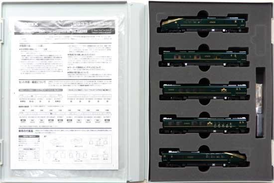 【中古】Nゲージ/TOMIX 98331 JR 87系寝台ディーゼルカー「TWILIGHT EXPRESS 瑞風」 基本 5両セット【A】
