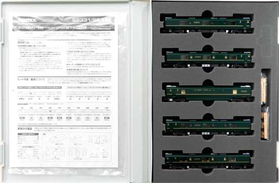 【中古】Nゲージ/TOMIX 98332 JR 87系寝台ディーゼルカー 「TWILIGHT EXPRESS 瑞風」 増結 5両セット【A】