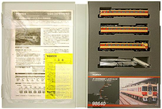 大人気の 【中古】Nゲージ/TOMIX 98640 JR 485系特急電車(しらさぎ) 3両セットB 98640【A JR】, ジャパンフーズ:bb2a2a05 --- clftranspo.dominiotemporario.com
