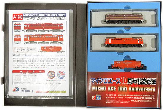 【中古】Nゲージ/マイクロエース A1789 EF65-123・123 新旧塗装 3両セット【A'】※スリーブ傷み(上面にテープ跡あり)