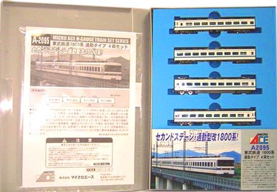 【中古】Nゲージ/マイクロエース A2095 東武鉄道 1800系 通勤タイプ 4両セット【A】
