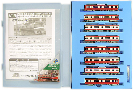 【中古】Nゲージ/マイクロエース A7173 京急600形・赤・シングルアームパンタ 8両セット【A】