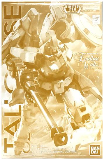 【中古】MG/新機動戦記ガンダムW Endless Waltz 敗者たちの栄光 イベント限定 1/100 OZ-00MS トールギス EW [スペシャルコーティング] 【A'】未組立・内袋未開封品外箱退色あり。