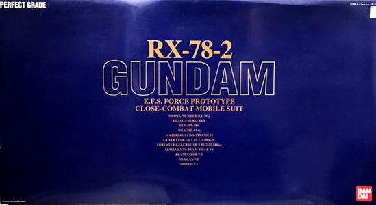 【中古】PG/機動戦士ガンダム1/60 RX-78-2「ガンダム」【A'】※未組立※外箱若干傷み