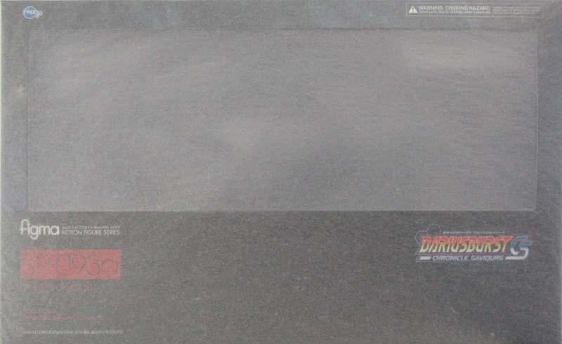 【中古】FREEING/フィギュア figma ダライアスバースト クロニクルセイバーズSP-093a アイアンフォスル【A】未開封