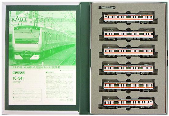 【中古】Nゲージ/KATO 10-541+10-542 E233系 中央線 基本+増結 10両セット 2008年ロット【A'】スリーブやや傷み