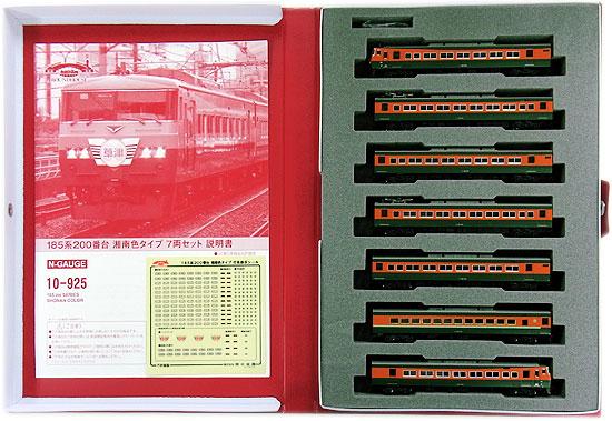 【中古】Nゲージ/KATO 10-925 185系200番台 湘南色タイプ 7両セット【A'】外紙箱一部傷みあり