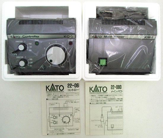 鉄道模型 Nゲージ 中古 KATO 22-060+22-080 KC-1+KM-1 ※動作確認済 経年感あり メインパワー+コントローラーセット 高品質 A' 感謝価格
