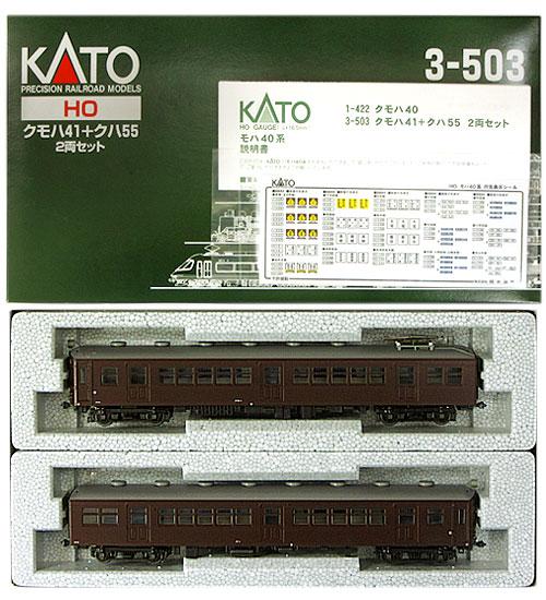 【中古】HOゲージ/KATO 3-503 クモハ41+クハ55 2両セット【A】